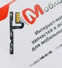 Шлейф кнопки громкости и включения для Meizu m6 note