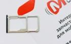 Кардхолдер для Meizu m6 note (M721H)