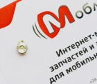 Кнопка включения для Oukitel K10000