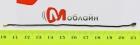 Коаксиальный кабель для DOOGEE BL5000 (Original)