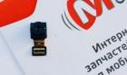 Фронтальные камеры для Huawei P Smart Plus