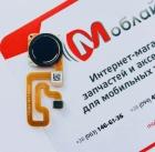 Датчик отпечатка пальцев для Xiaomi Redmi 6