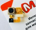 Основные камеры для Leagoo M12