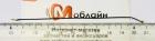 Коаксиальный кабель для Xiaomi Mi Play