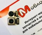 Основные камеры для Xiaomi Mi Play (Original)