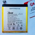 Аккумуляторная батарея C11P1502 для Asus Zenpad Z300 CG