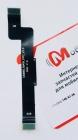 Основной межплатный шлейф для Xiaomi Redmi Note 4 (Original)