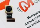 Основная камера для Wileyfox Spark