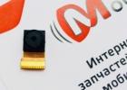 Фронтальная камера для Wileyfox Spark