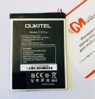 Аккумулятор (3300mAh) для Oukitel C12 Pro