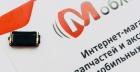 Слуховой динамик спикер для Meizu M3 Note