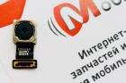 Задняя камера для Meizu M3 Note (M681H)