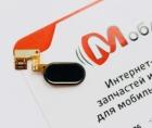 Кнопка Home для Meizu M3 Note (M681H)