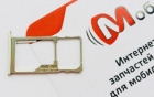 Кардхолдер для Meizu M3 Note (M681H)