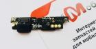 Нижняя плата для Meizu M3 Note (M681H)