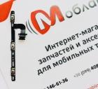 Шлейф кнопок громкости и питания для Meizu M3 Note (M681H)