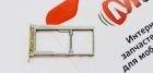 Кардхолдер для Meizu M3 Note (L681H)