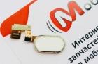 Кнопка Home для Meizu M3 Note (L681H)