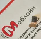Фронтальная камера для Lenovo A Plus (A1010a20)