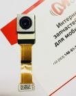 Основная камера для Meizu Pro 6s