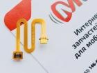 Шлейф датчика отпечатка пальцев для Huawei P Smart Plus