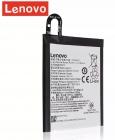 Аккумуляторная батарея BL272 для Lenovo K6 Power(K33a42)