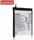 Аккумуляторная батарея BL267 для Lenovo K6(K33a48)