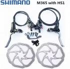 Тормозная система SHIMANO для электросамоката Xiaomi mijia m365/m365 pro