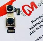 Основные камеры для Xiaomi Mi A2 Lite/6 Pro