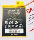 Аккумулятор (4000mAh) для Oukitel K5