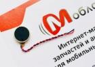 Вибромотор для Oukitel U11 Plus