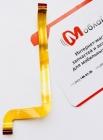 Основной межплатный шлейф для Oukitel U11 Plus