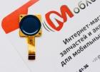 Датчик отпечатка пальцев для Oukitel U11 Plus