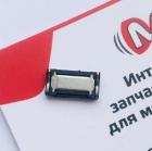 Слуховой динамик для Meizu M6s (M712Q) Original