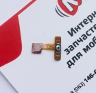 Шлейф кнопки включения для Meizu M6s (M712Q) Original