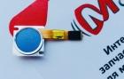 Датчик отпечатка пальцев для Oukitel K5