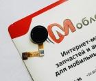 Датчик отпечатка пальцев для Meizu X8 (M852Q) Original