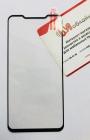 Защитное стекло для Meizu X8 (M852Q)