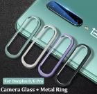 Рамка стекла камеры для OnePlus 8 Pro