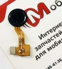 Датчик отпечатка пальцев для Homtom S99