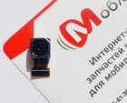 Основная камера для Leagoo m8