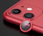 Стекло камеры для iphone 12 Mini