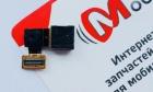 Основная и фронтальная камера для Prestigio Wize N3 (PSP3507)