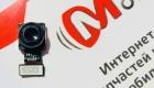 Фронтальная камера для LeEco x526