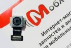 Основная камера для LeEco x526