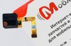 Датчик отпечатка пальцев для LeEco x526