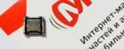 Слуховой динамик для Xiaomi Redmi Note 7 (Original)