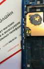 Шлейф кнопок громкости и включения для Xiaomi Mi9T/Mi9T Pro (K20/K20 Pro)