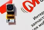 Основная камера для DOOGEE BL7000