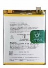 Аккумуляторная батарея для Oppo Realme C3 (RMX2027)